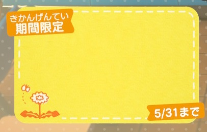 タンポポのカード