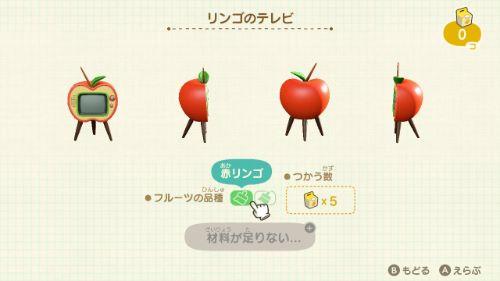 リンゴのテレビ リメイク