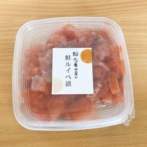 佐藤水産株式会社 鮭ルイベ漬