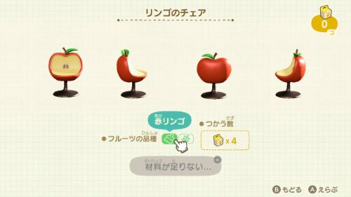 リンゴのチェア リメイク