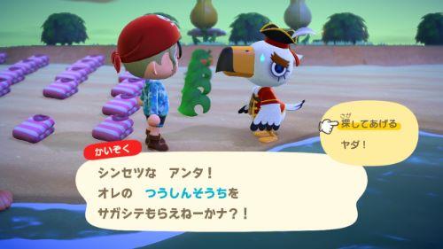 海賊ジョニー 周回 やり方