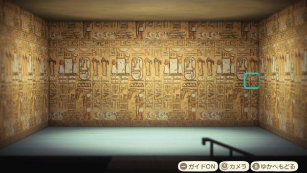 エジプトなかべ あつ森 ローラン 壁紙 かべがみ 非売品