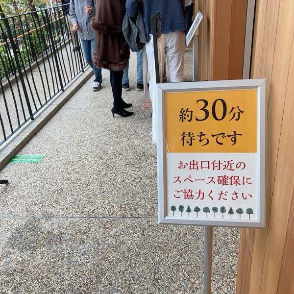 マールブランシュ ロマンの森 京都 山科 ランチメニュー 混雑 駐車場