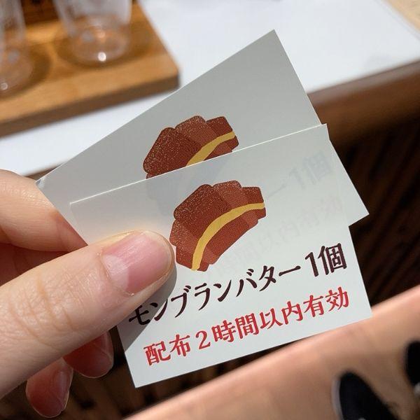 マールブランシュ ロマンの森 京都 山科 ランチメニュー モンブラン 整理券