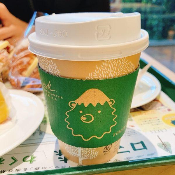 マールブランシュ ロマンの森 京都 山科 ランチメニュー コーヒー