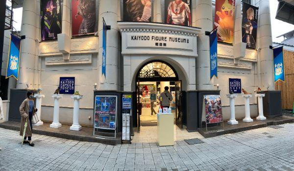 海洋堂ミュージアム 滋賀県 観光 旅行